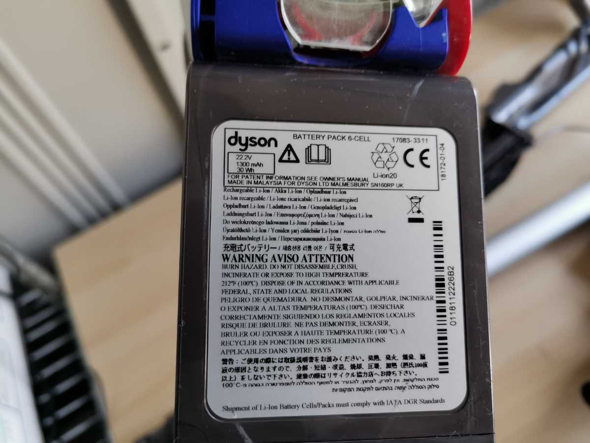 dyson ダイソン コードレスクリーナー ダイソンDC35 掃除機 通電OK ジャンク扱い 現状販売_画像5
