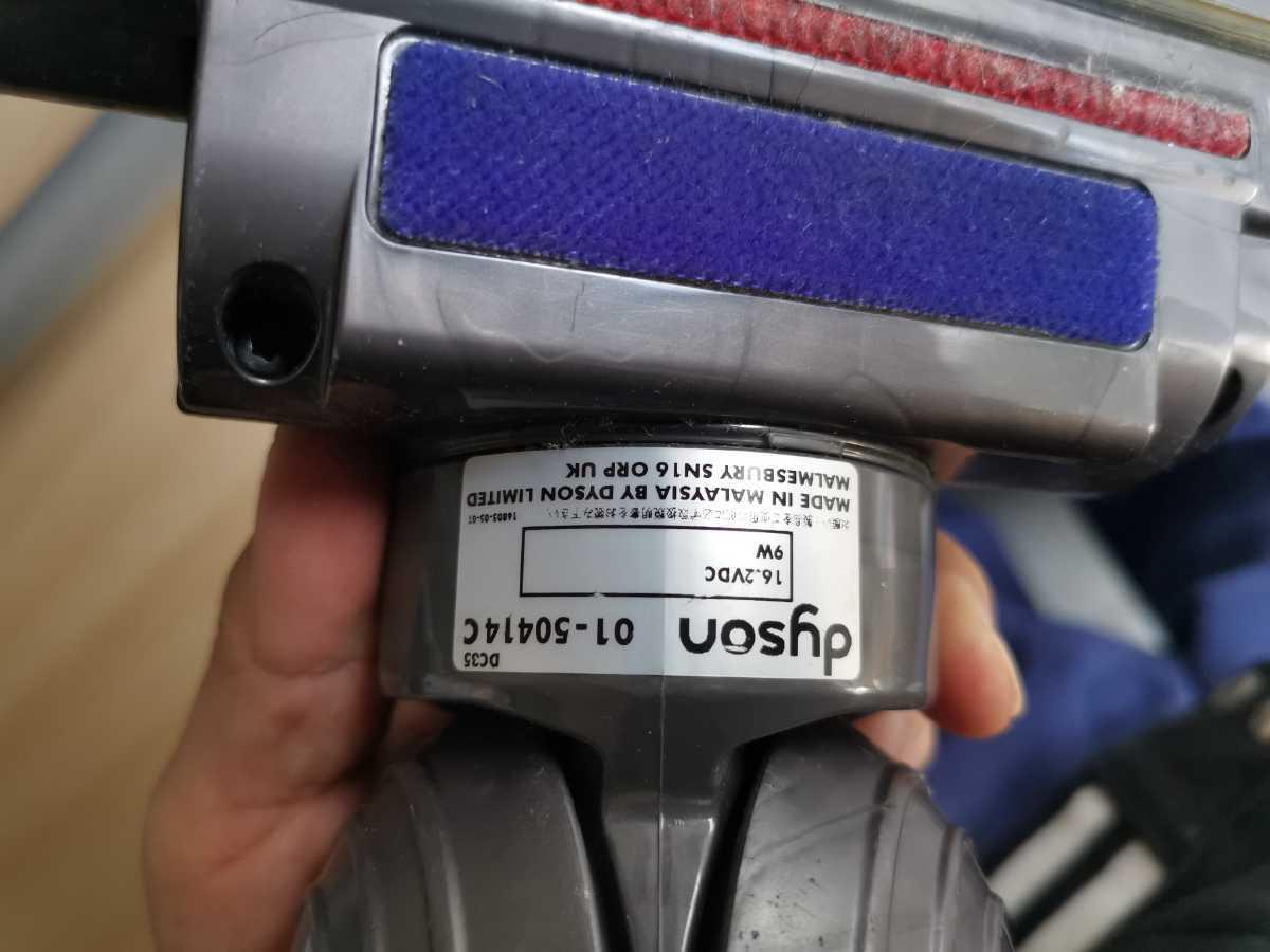 dyson ダイソン コードレスクリーナー ダイソンDC35 掃除機 通電OK ジャンク扱い 現状販売_画像7