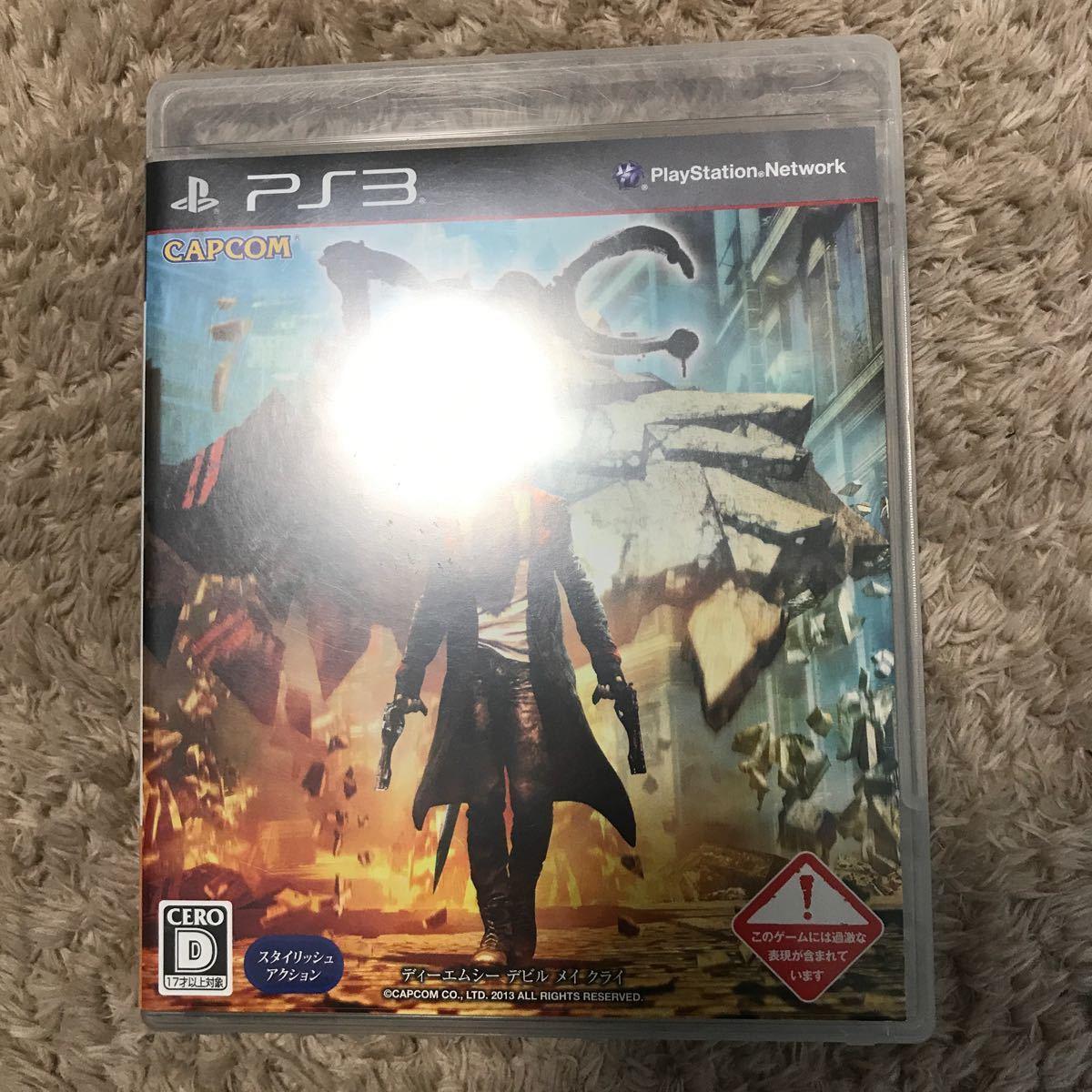 【PS3】 DmC Devil May Cry (ディーエムシー デビル メイ クライ)
