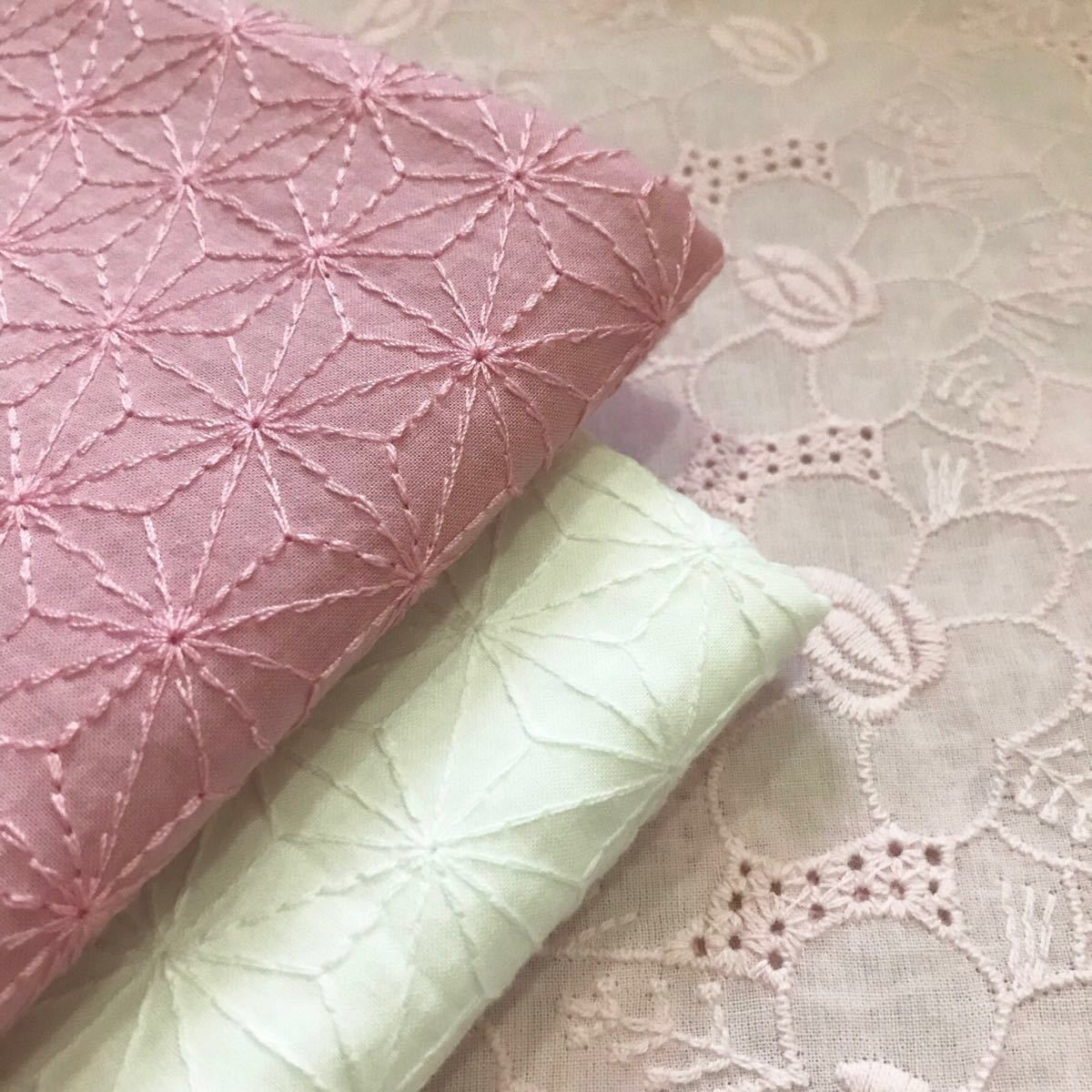 コットンレース 綿 刺繍生地 はぎれ 麻の葉 鬼滅の刃 ハンドメイド ハギレ