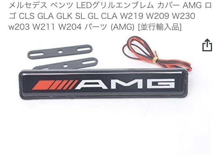 ベンツ AMG エンブレム未使用品_画像1