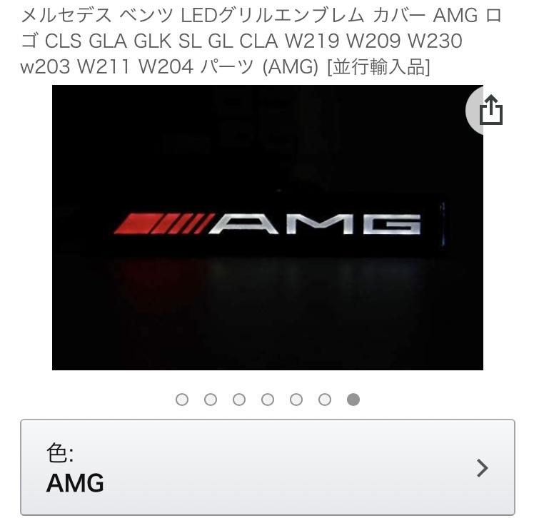 ベンツ AMG エンブレム未使用品_画像2