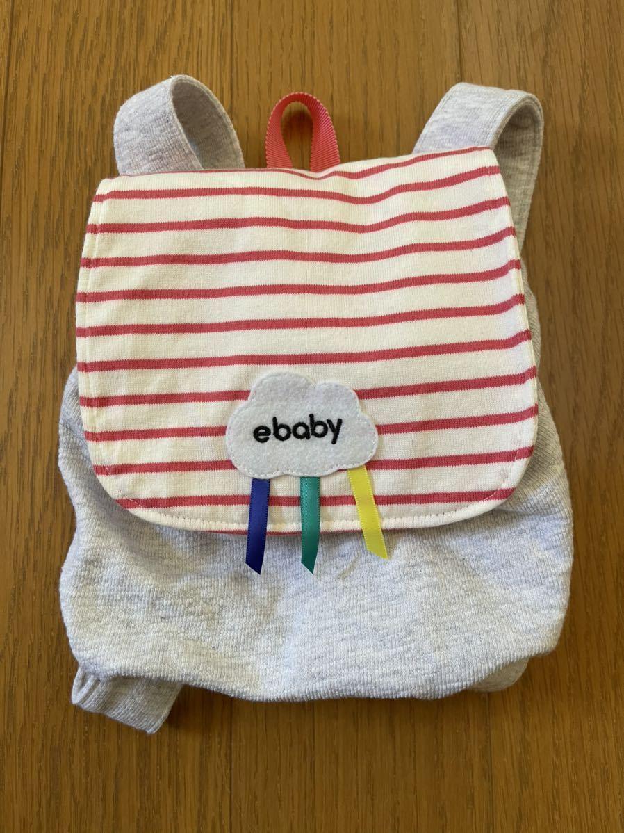 BeBe 【e-baby 】◆ ベビーリュック◆ 女の子 _画像1