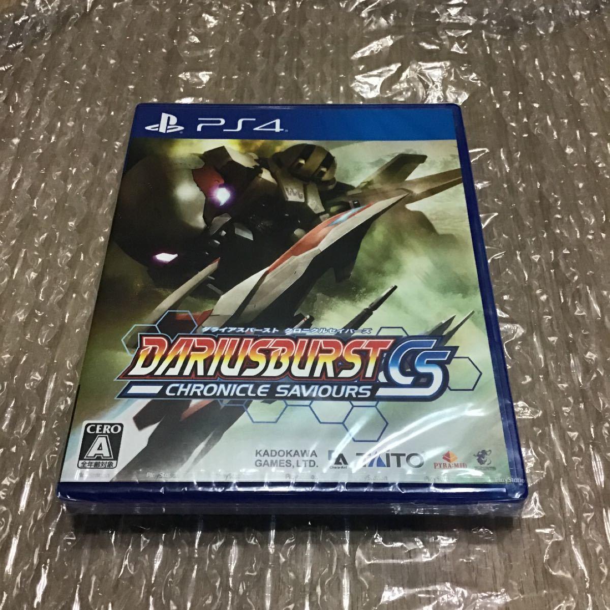 PS4 ダライアスバースト クロニクルセイバーズ 新品未開封 送料込み CHRONICLE