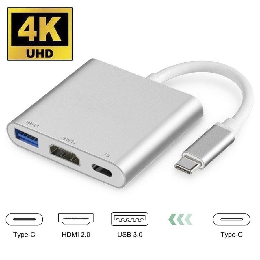 USB Type C HDMI アダプタ 変換アダプタ 多機能 4k 解像度 グレー  変換アダプター