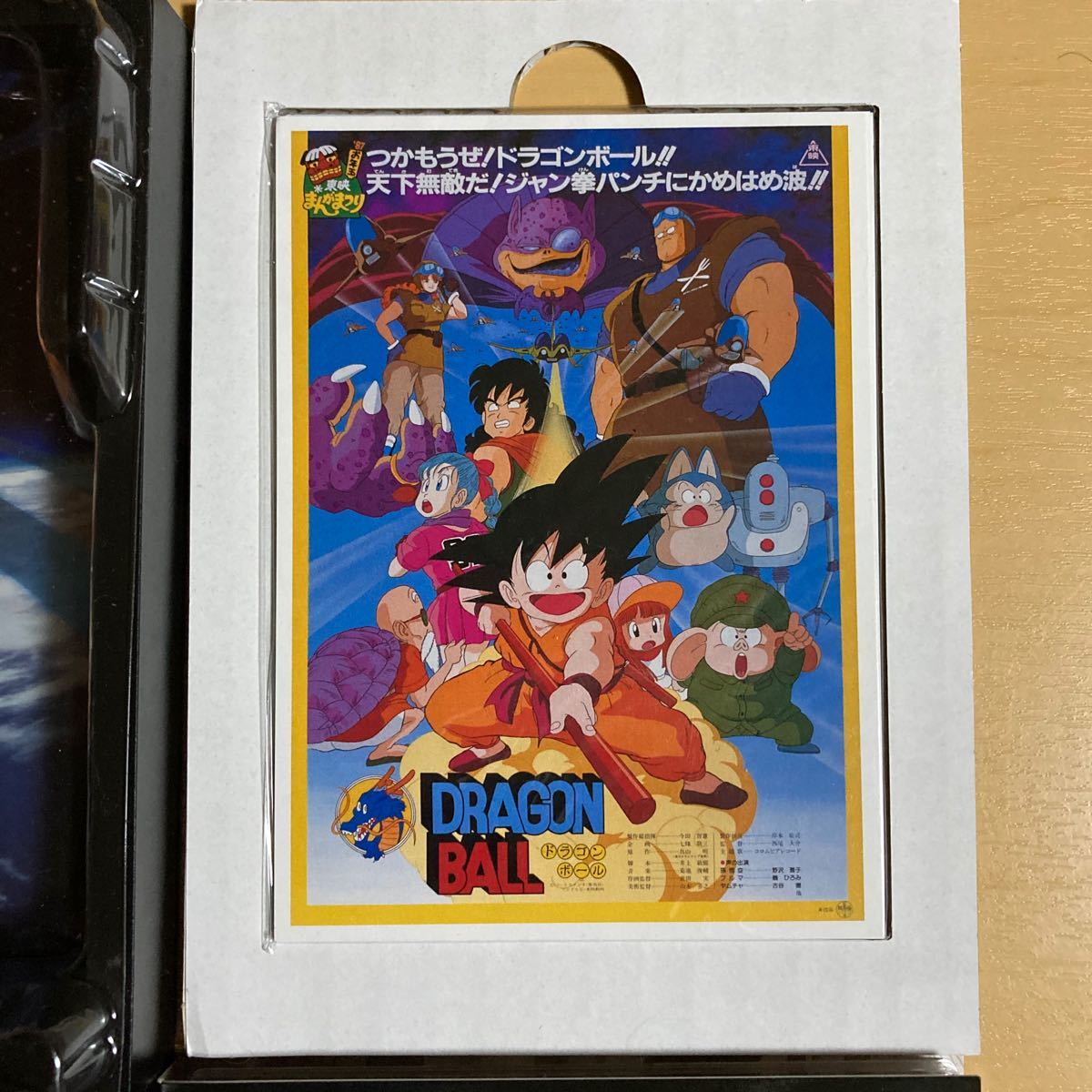 映画『ドラゴンボールZ 神と神 』特別限定盤(初回生産限定) DVD2枚組 フィギュア付