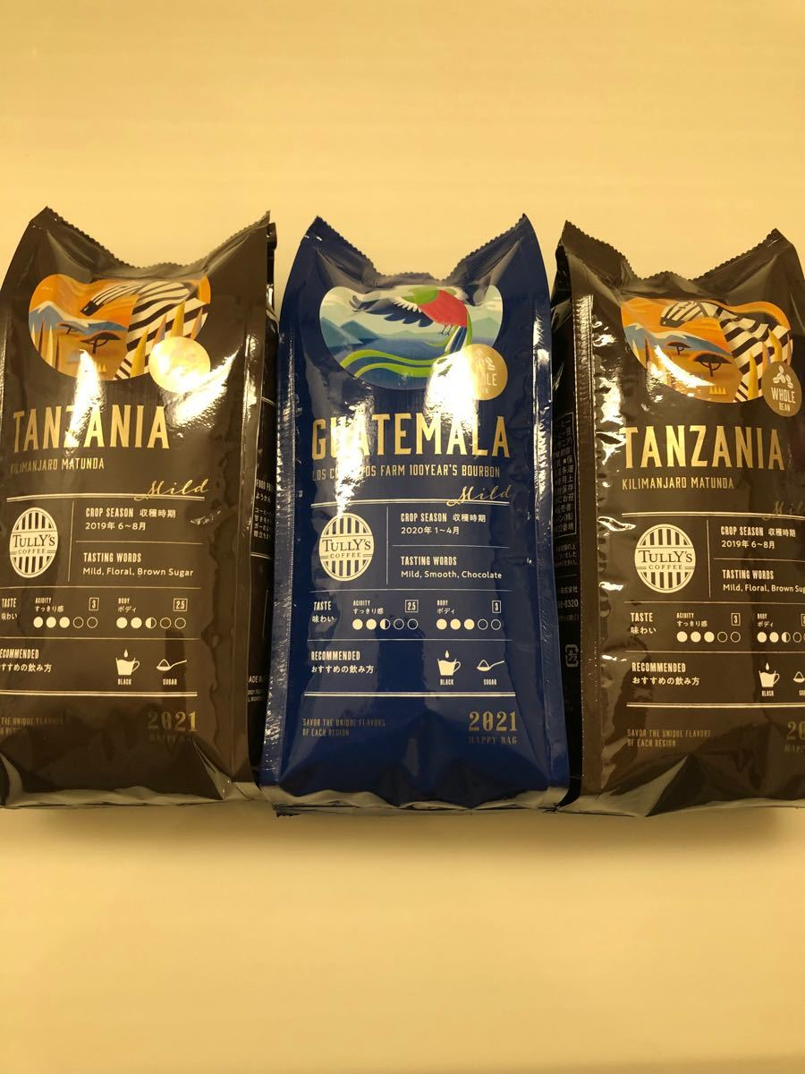タリーズコーヒー 福袋 2021 コーヒー豆 3袋セット グァテマラ タンザニア×2