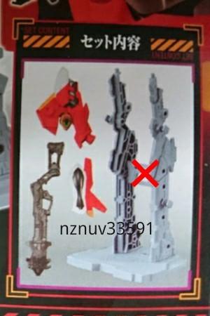 EVA-FRAME01エヴァフレーム武器セット2単品S型装備08オプションセットBから(&輸送台:グレー無)別売エヴァンゲリオン2号機 対応1 8拡張_画像1