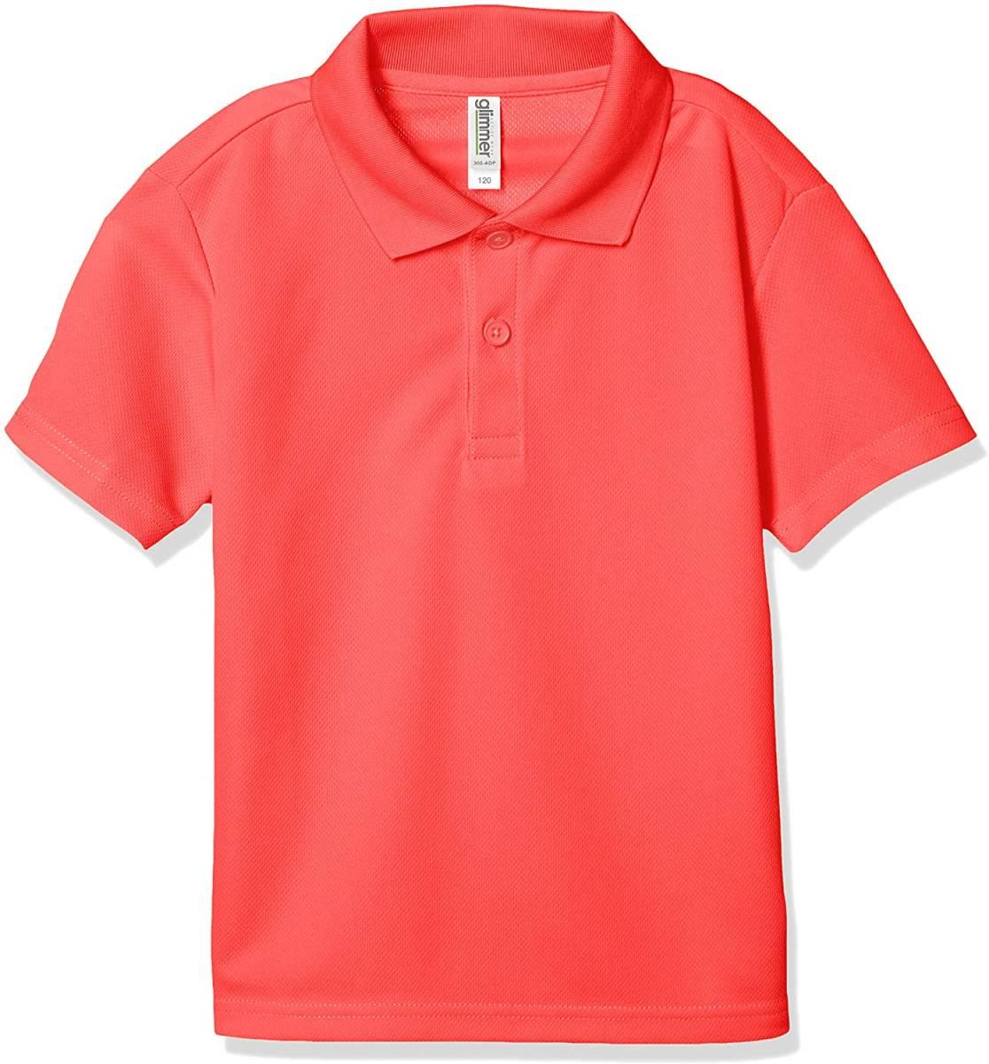《未使用》[グリマー] 半袖 4.4オンス ドライ ポロシャツ [UV カット] 00302-ADP_K キッズ 蛍光オレンジ 130cm《アウトレット》TAQ33_画像1