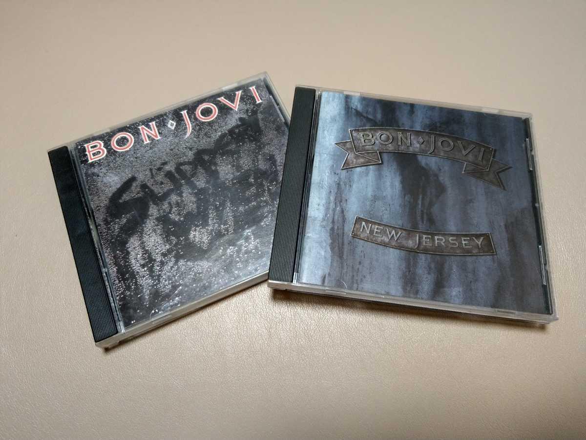 ボンジョヴィ CD 輸入盤 2枚セット