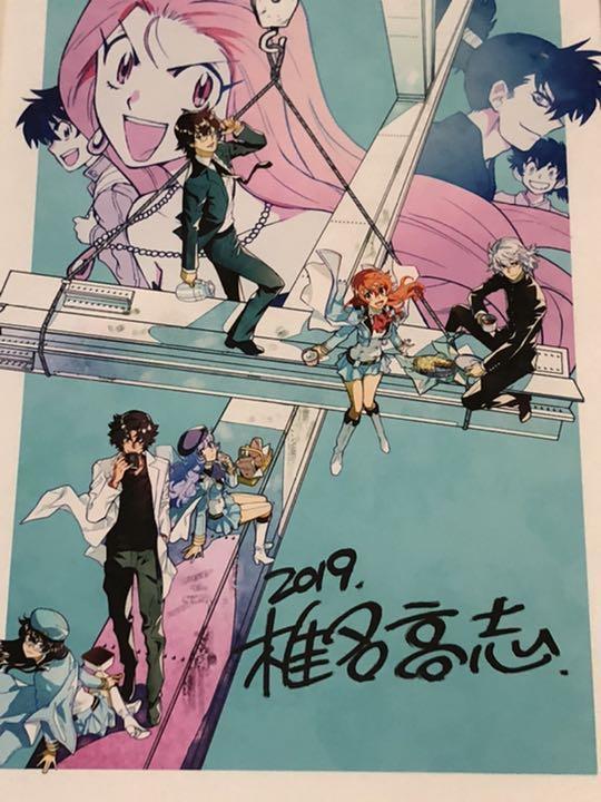 椎名高志原画展 直筆サイン入りキャラファイングラフ 画業30周年記念イラストA_画像2