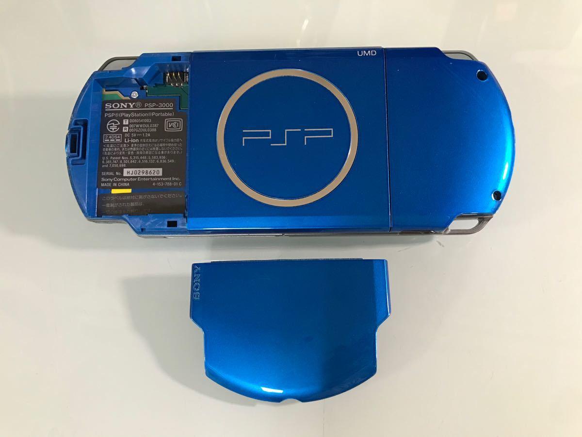 PSP-3000  バイブラントブルー