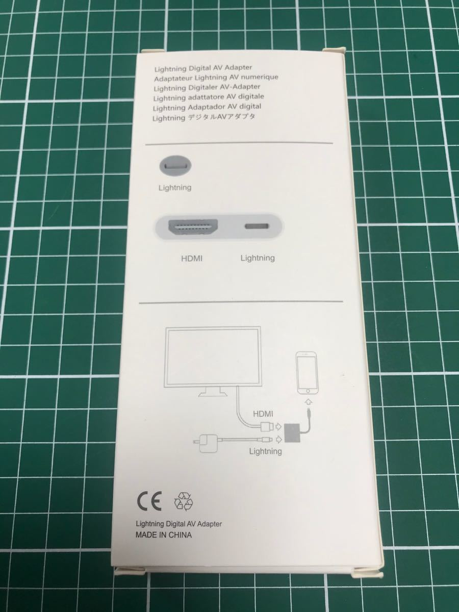 Lightning HDMI変換ケーブル 埼玉発アダプター 新品未使用