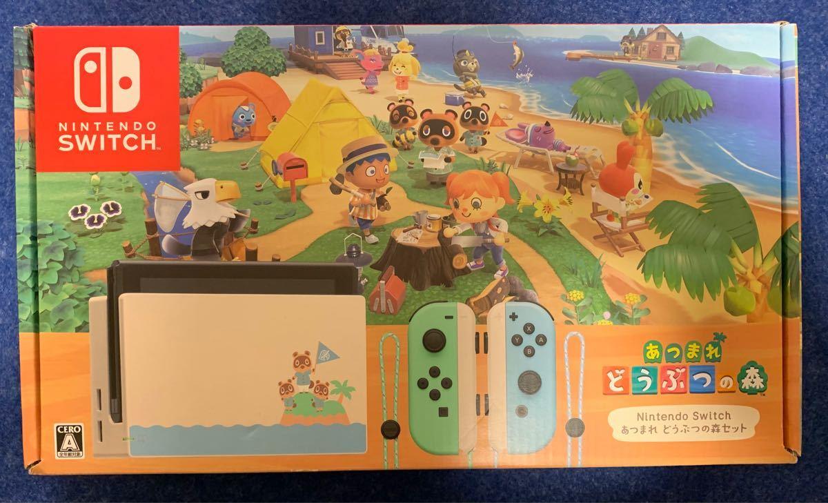 どうぶつの森セット Nintendo Switch