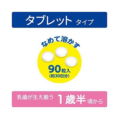 90粒入 チュチュベビー おくちの乳酸菌習慣タブレット ヨーグルト風味 90粒入_画像4