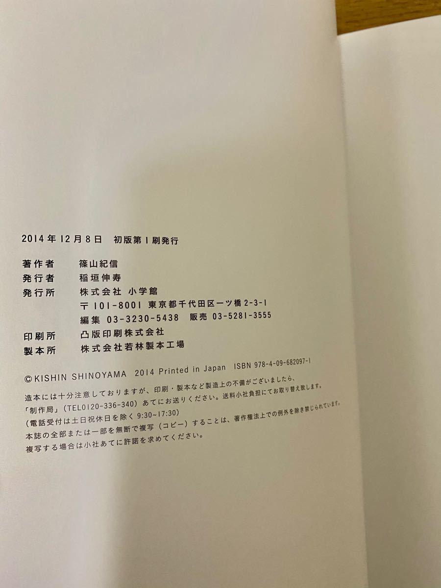MANAMI by KISHIN 直筆サイン入り