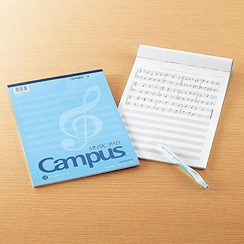 1個 コクヨ ノート キャンパス 音楽帳 レポートタイプ A4 5線譜12段 30枚 オン-70N_画像6