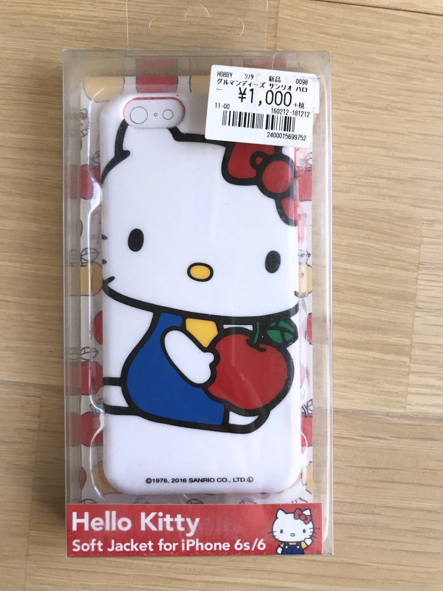 新品未開封 グルマンディーズ iPhone6/6s ハローキティ りんご ソフトジャケット サンリオ_画像1