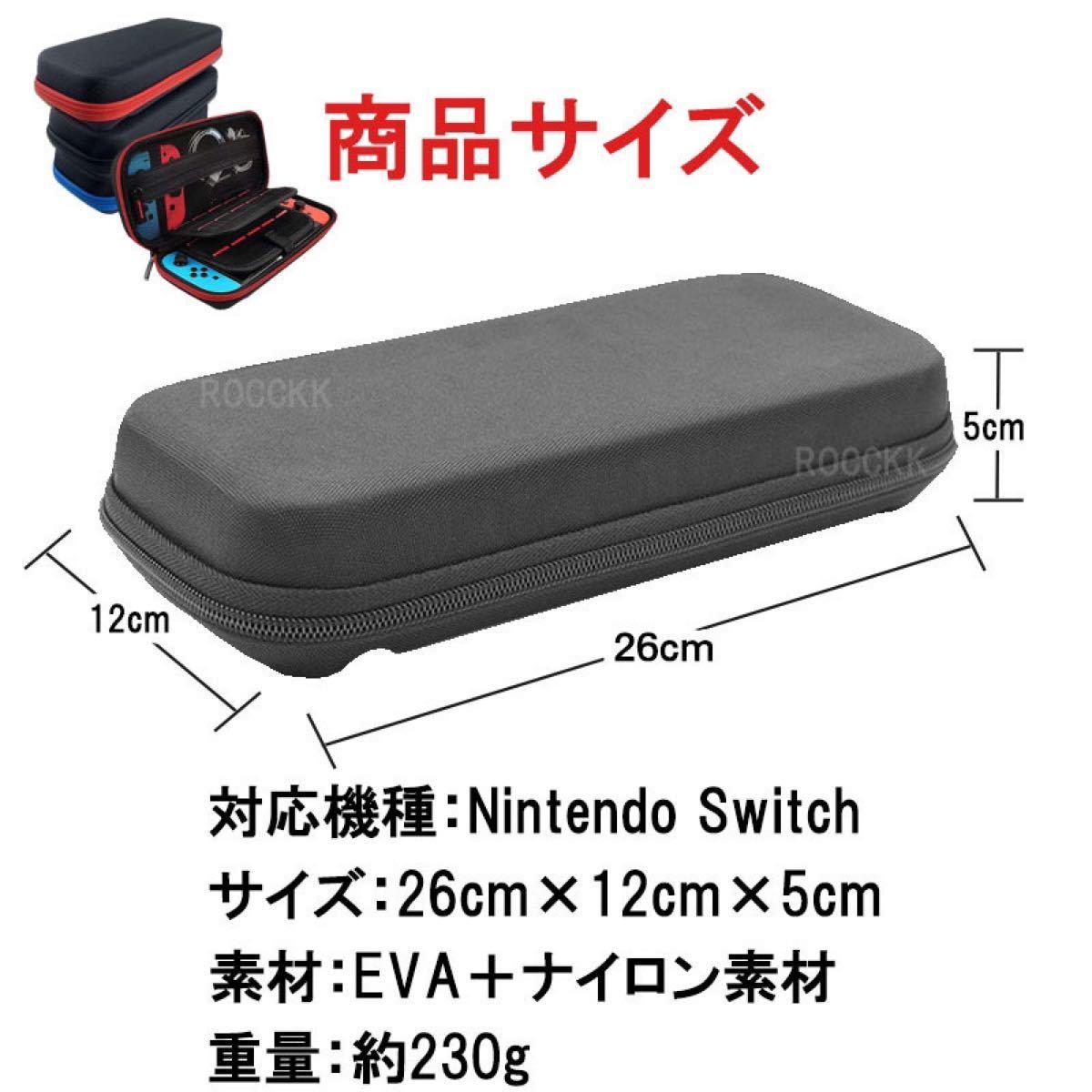 Nintendo Switch ケース 青 ニンテンドー スイッチ ソフト20個