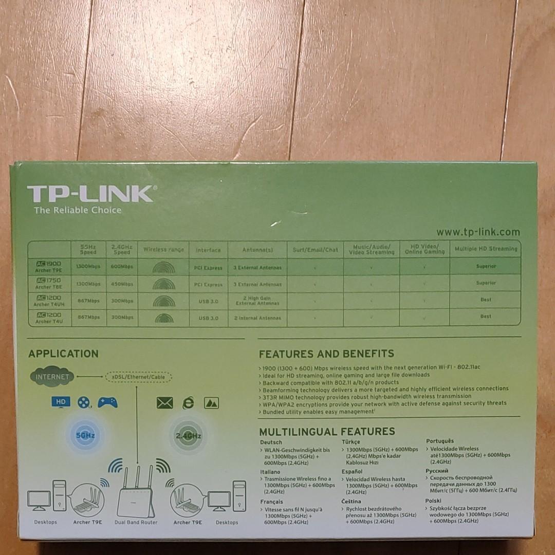 【WiFi5】TP-Link Archer T9E 無線LANカード