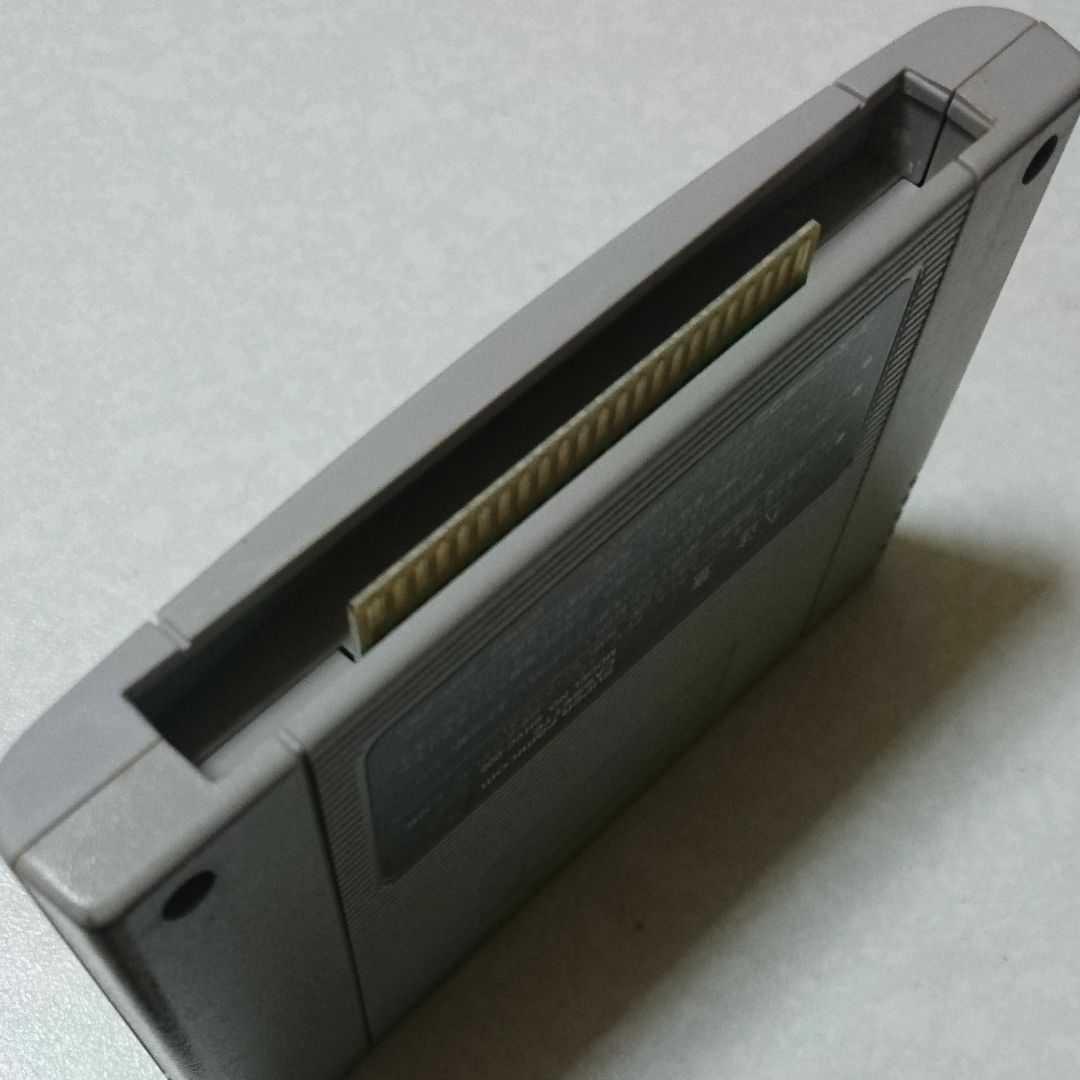 魔神転生 電池交換 スーファミ スーパーファミコン SFC 転生
