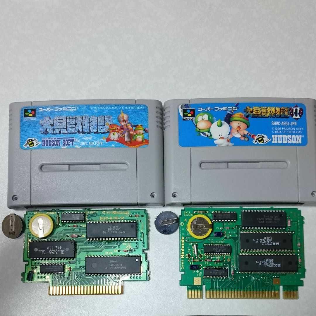 大貝獣物語 12セット 電池交換 スーパーファミコン スーファミ SFC 怪獣物語 貝獣物語 大貝獣物語2