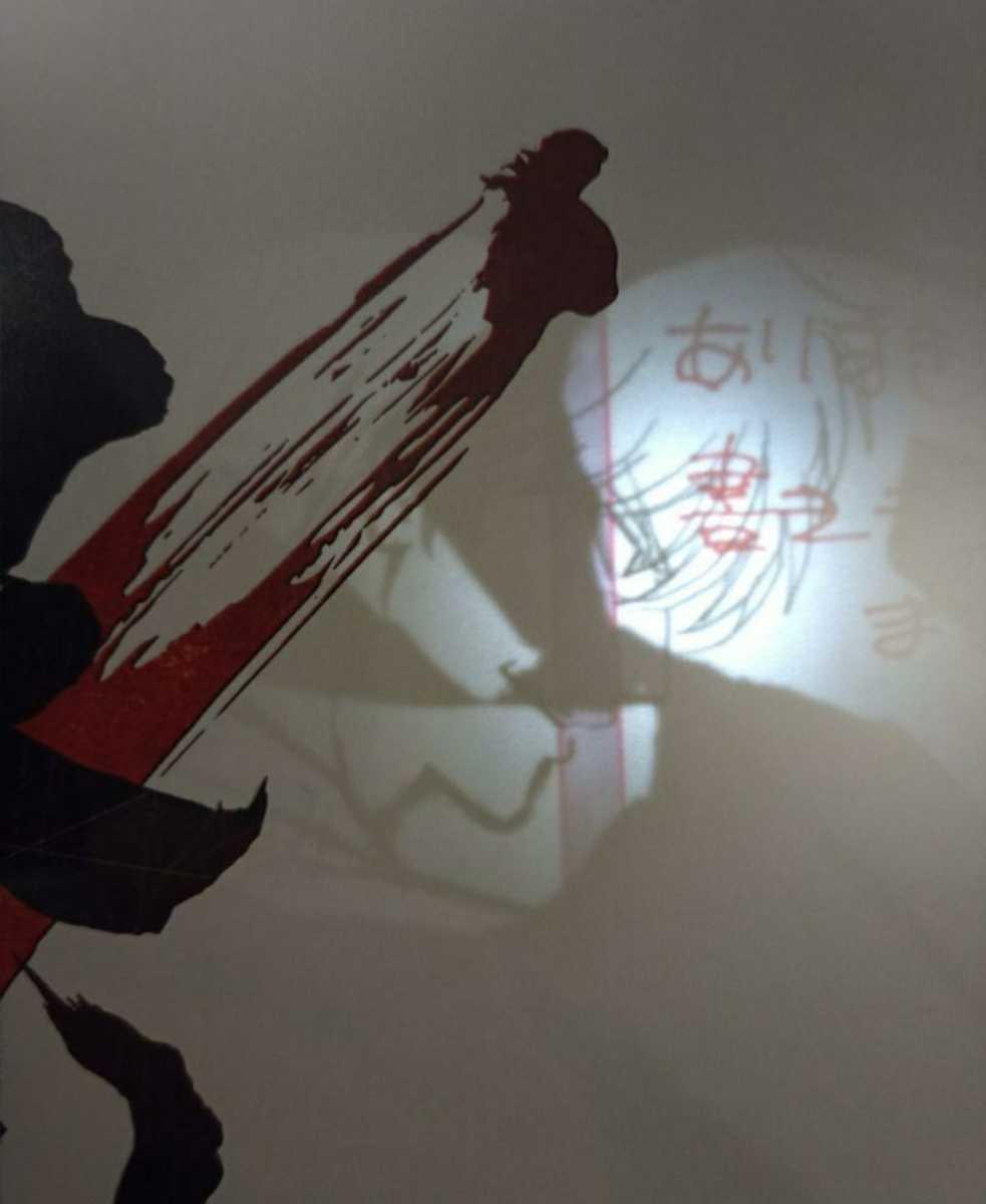 劇場版 銀魂 THE FINAL 3週目 入場者特典 空知英秋 描き下ろし原画 高杉晋助 坂田銀時 + 映画スタッフ裏話直筆メッセージボード_画像2