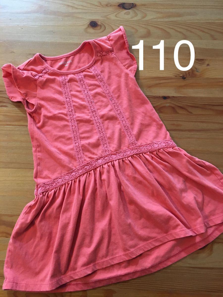ワンピース 半袖 オレンジ色 110 女の子 キッズ