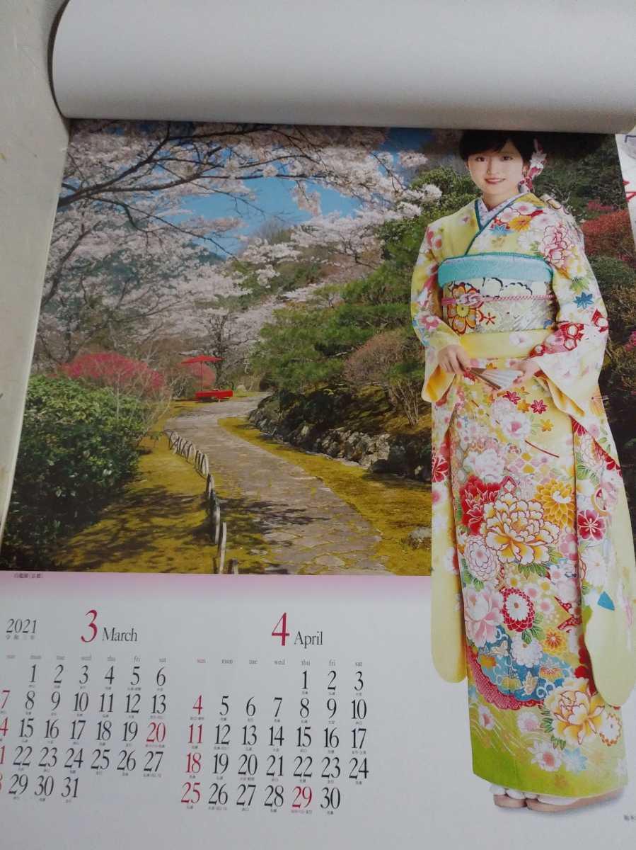 みやび 上白石萌歌 福本莉子 壁掛けカレンダー2021①_画像3