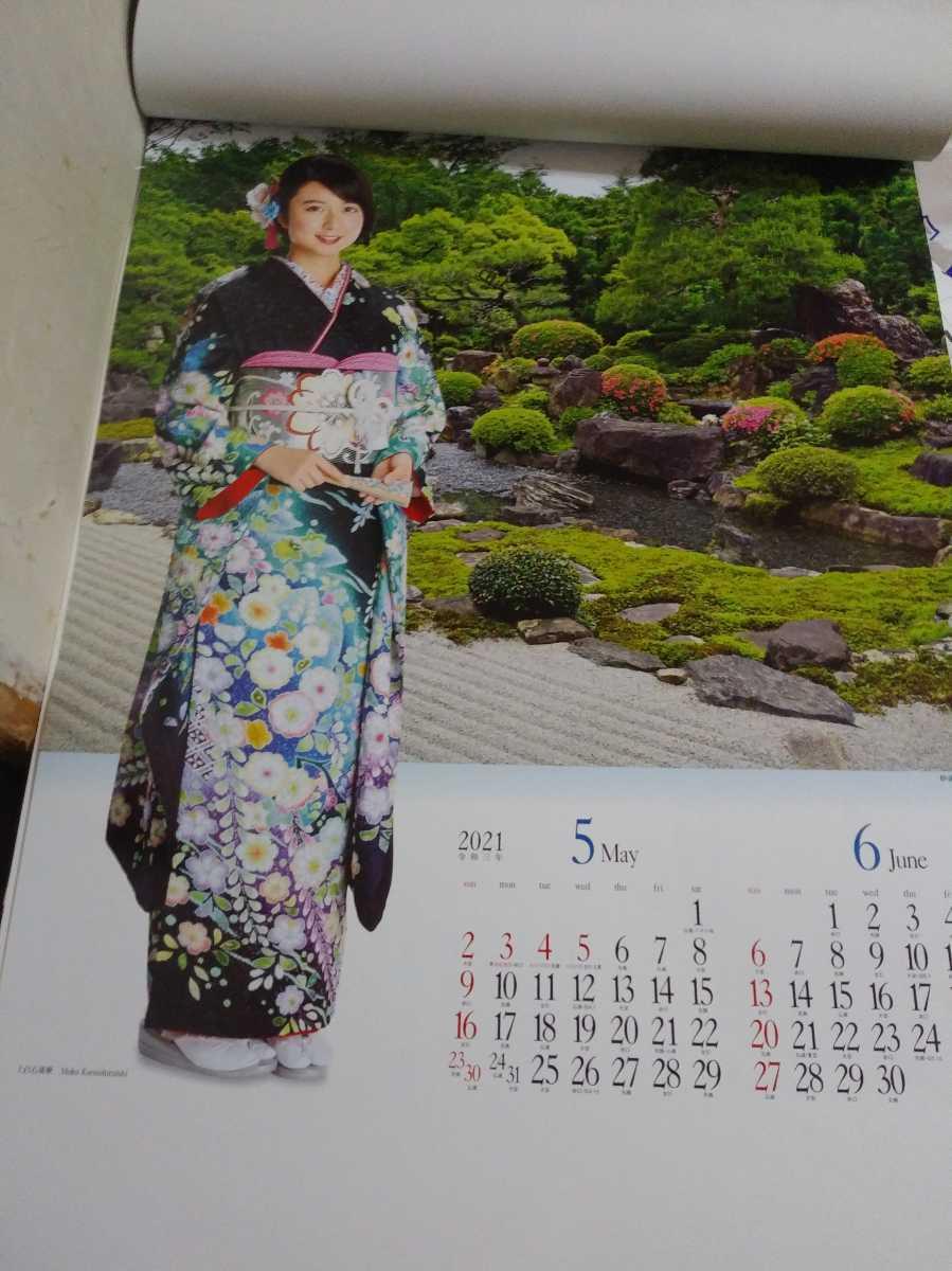 みやび 上白石萌歌 福本莉子 壁掛けカレンダー2021①_画像4