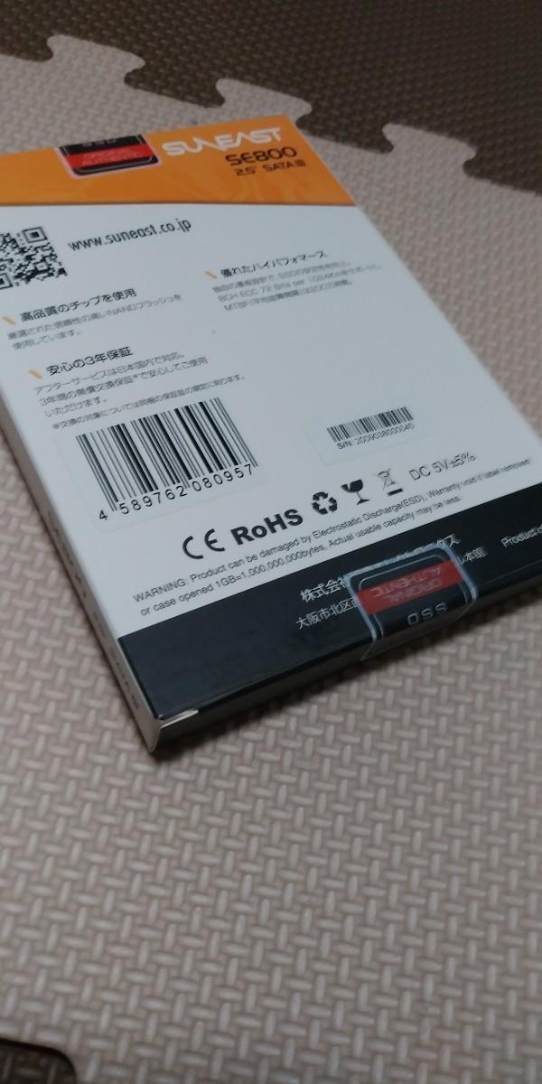 SSD360G 新品 未使用品