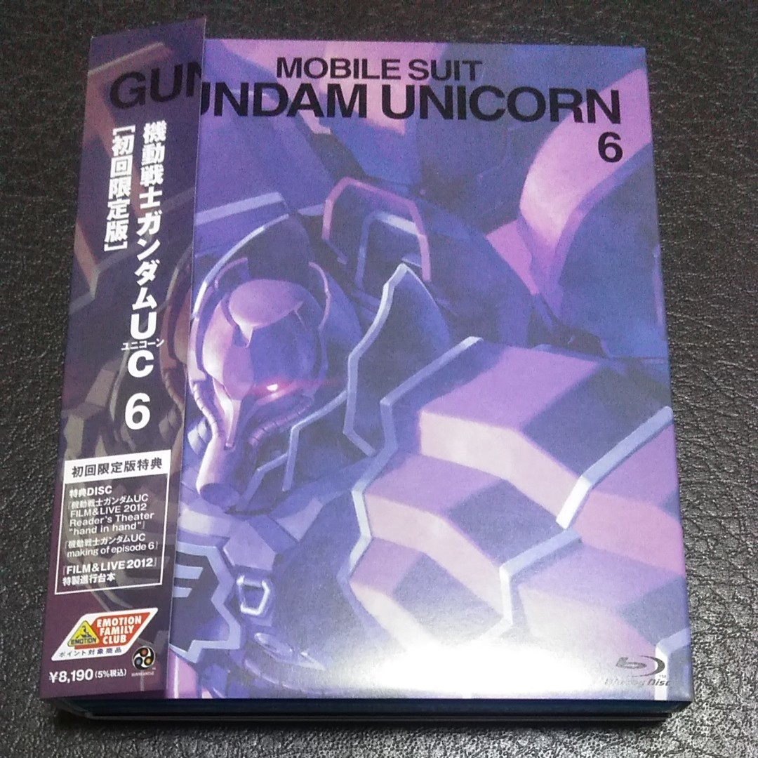 機動戦士ガンダムUC 6 巻(初回限定版) (特典ディスクほか豪華特典付) [Blu-ray]