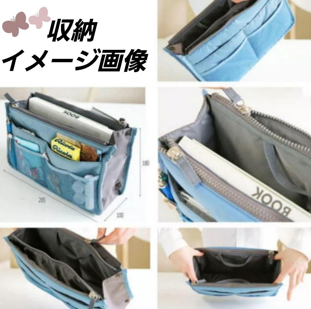 バッグインバッグ 収納 整理整頓  ポケット  携帯収納  ボタン付き 化粧品 インナーバッグ ブラック 化粧ポーチ 小物収納