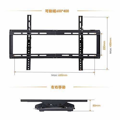 26~75インチ テレビ壁掛け金具 Simbr 26~75インチLCD LED液晶テレビ対応 強度抜群 左右移動式 上下角度調節_画像3