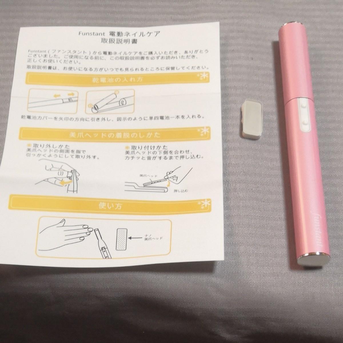 電動ネイルケア 爪やすり 爪切り 爪磨き 最新ナノガラス採用