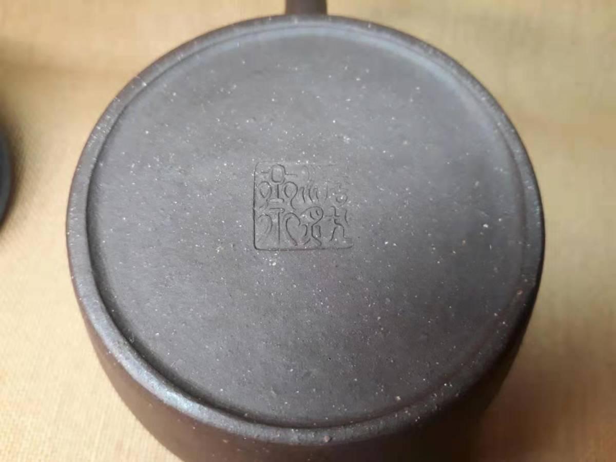 宜興窯 紫砂茶壺 在銘 煎茶道具 澹然齋_画像6
