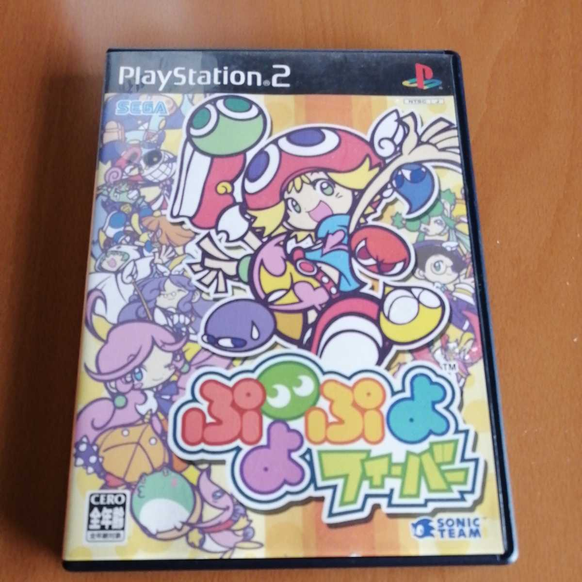 ぷよぷよフィーバー SEGA SONIC TEAM PS2 プレステ2 プレイステーション2 ソフト 動作確認済 送料無料 即決_画像1