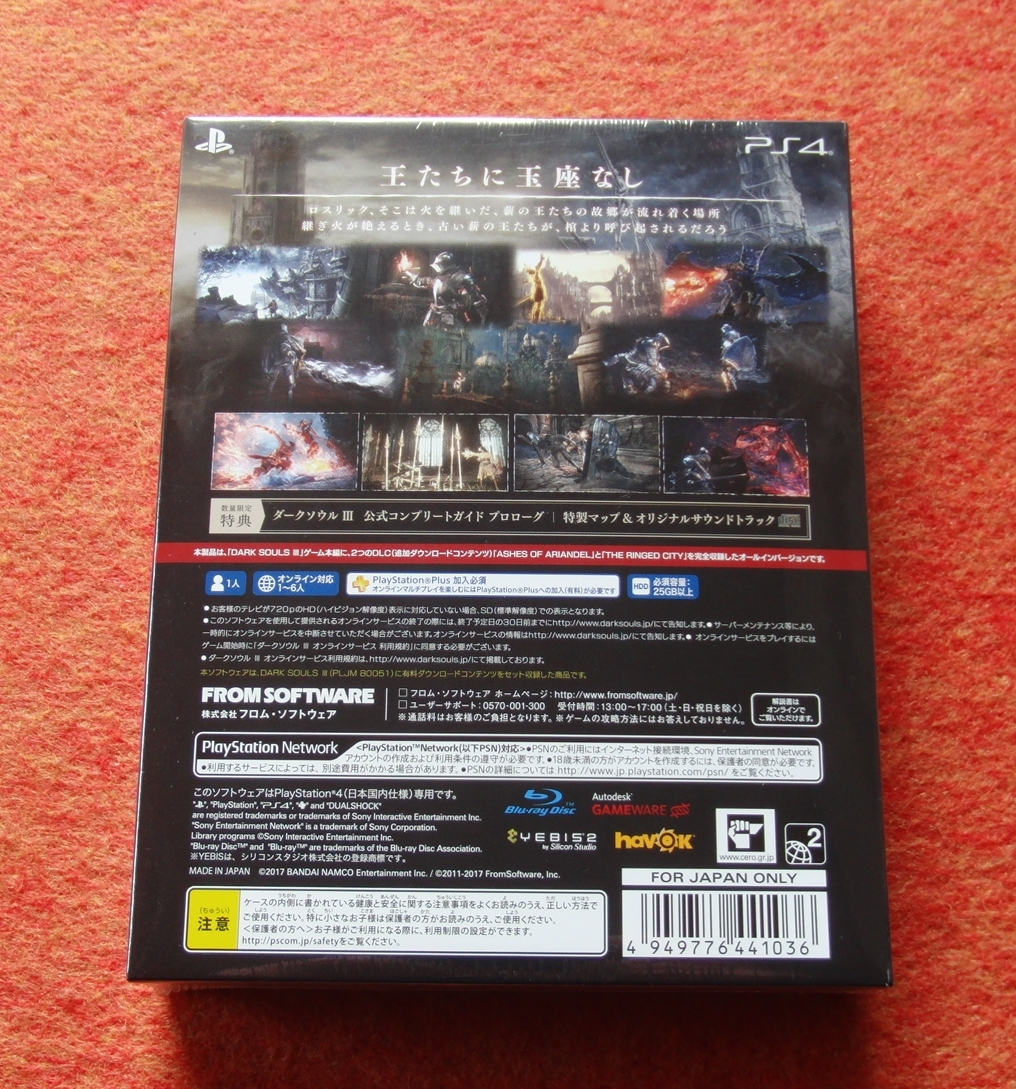 PS4 DARK SOULS III THE FIRE FADES EDITION 数量限定版 ダークソウル3 【即決】