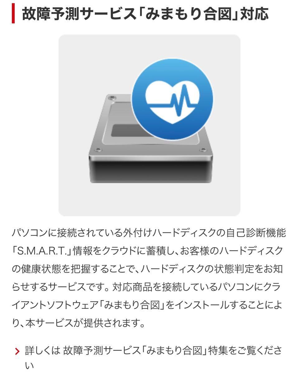 バッファローUSB3.1(Gen1)3.0対応 外付けHDD 4TB(ブラック)