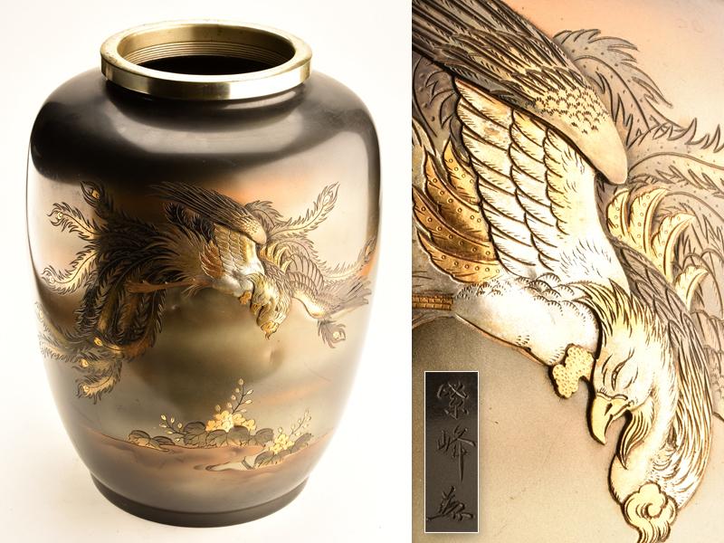 【流】金工美術 紫峰作 銅製鳳凰象嵌特大花瓶 高55cm 重量24kg JW184