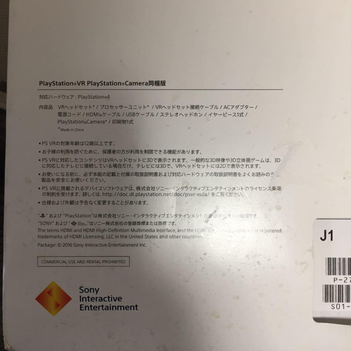 SONY PS4 PlayStation 4 PlayStation VR