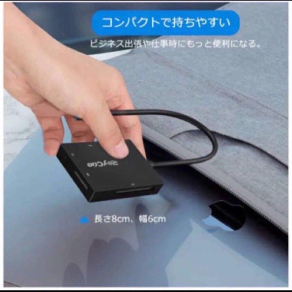SD カード リーダー USB 3.0 マイクロ SD カード リーダー TF/Micro