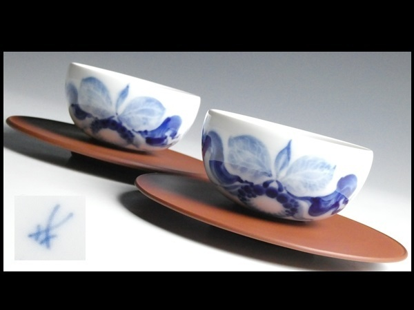 n526 Meissen マイセン ブルーオーキッド ④ ペア オリエンタル ジャパニーズ カップ&ソーサー 湯呑 茶托 2客