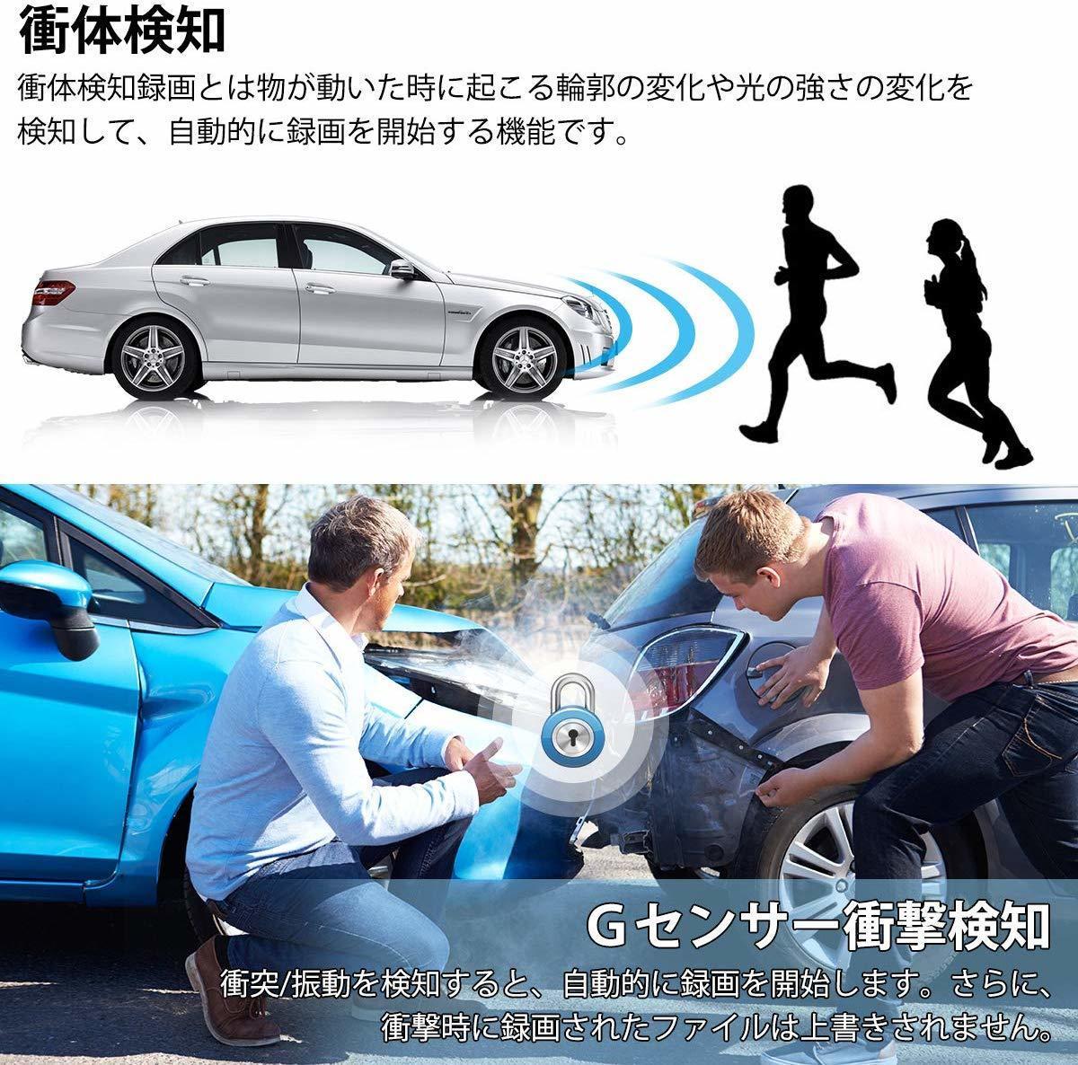 S54 ドライブレコーダー 車載カメラ 1080P フルHD Gセンサー ループ録画 駐車監視 WDR 衝撃録画 日本語 ブラック_画像6