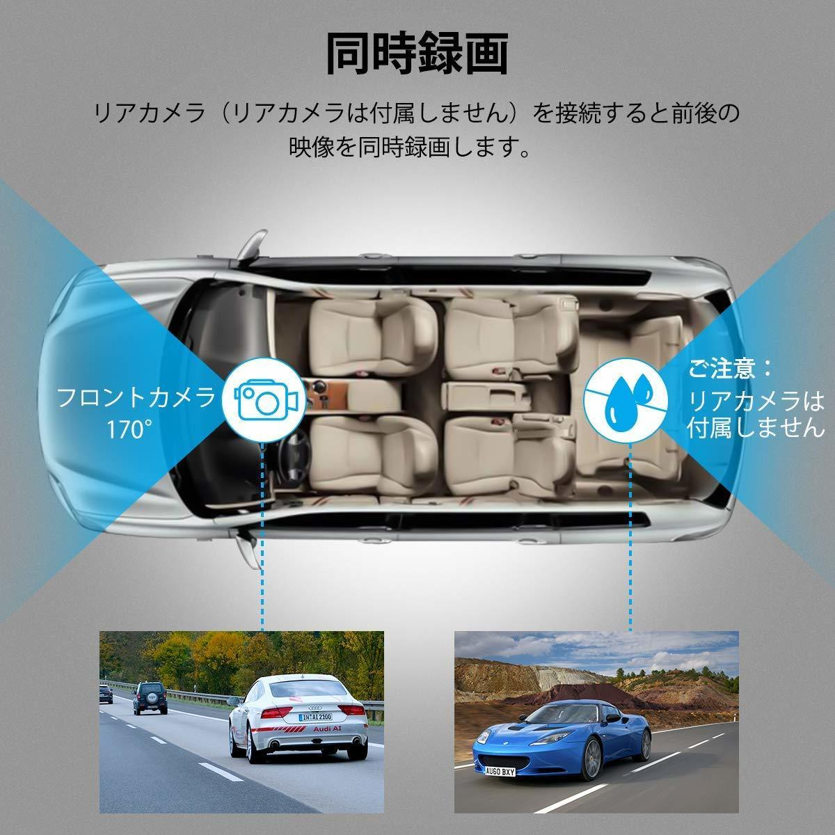 S54 ドライブレコーダー 車載カメラ 1080P フルHD Gセンサー ループ録画 駐車監視 WDR 衝撃録画 日本語 ブラック_画像5