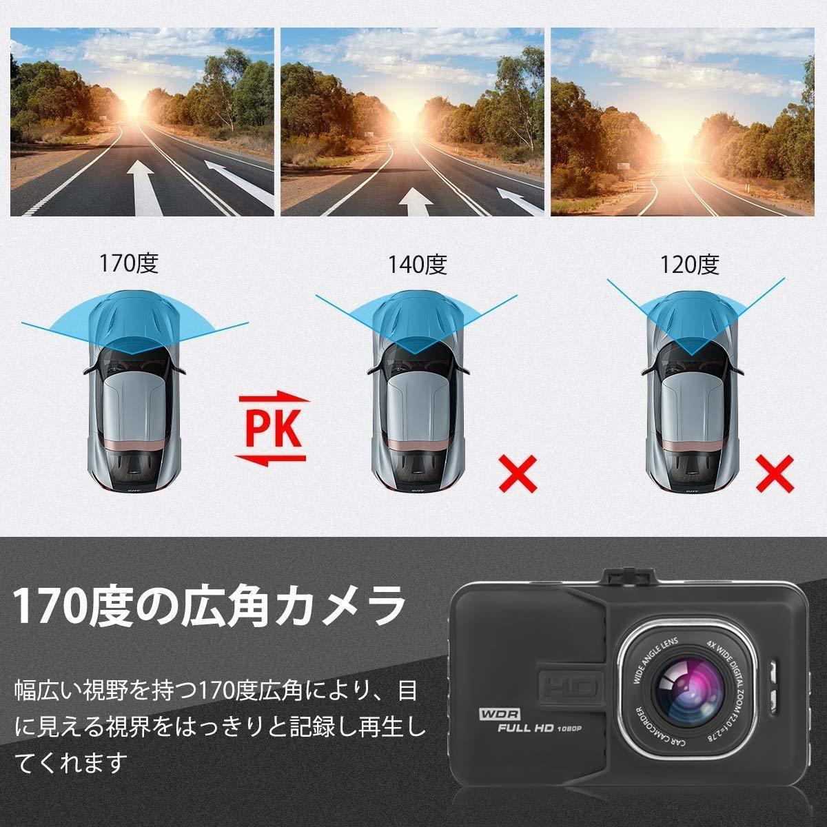 S54 ドライブレコーダー 車載カメラ 1080P フルHD Gセンサー ループ録画 駐車監視 WDR 衝撃録画 日本語 ブラック_画像3