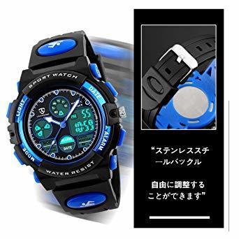 1-ブルー 51 子供腕時計 ボーイズスポーツウォッチ アウトドア多機能防水 アラート 日付曜日表示 デュアルタイム LED ア_画像5