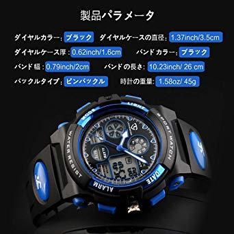 1-ブルー 51 子供腕時計 ボーイズスポーツウォッチ アウトドア多機能防水 アラート 日付曜日表示 デュアルタイム LED ア_画像7