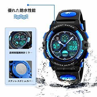 1-ブルー 51 子供腕時計 ボーイズスポーツウォッチ アウトドア多機能防水 アラート 日付曜日表示 デュアルタイム LED ア_画像6