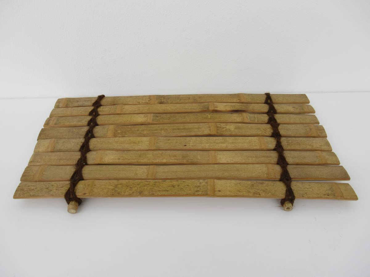 煎茶道具 斑竹 竹の敷物_画像1